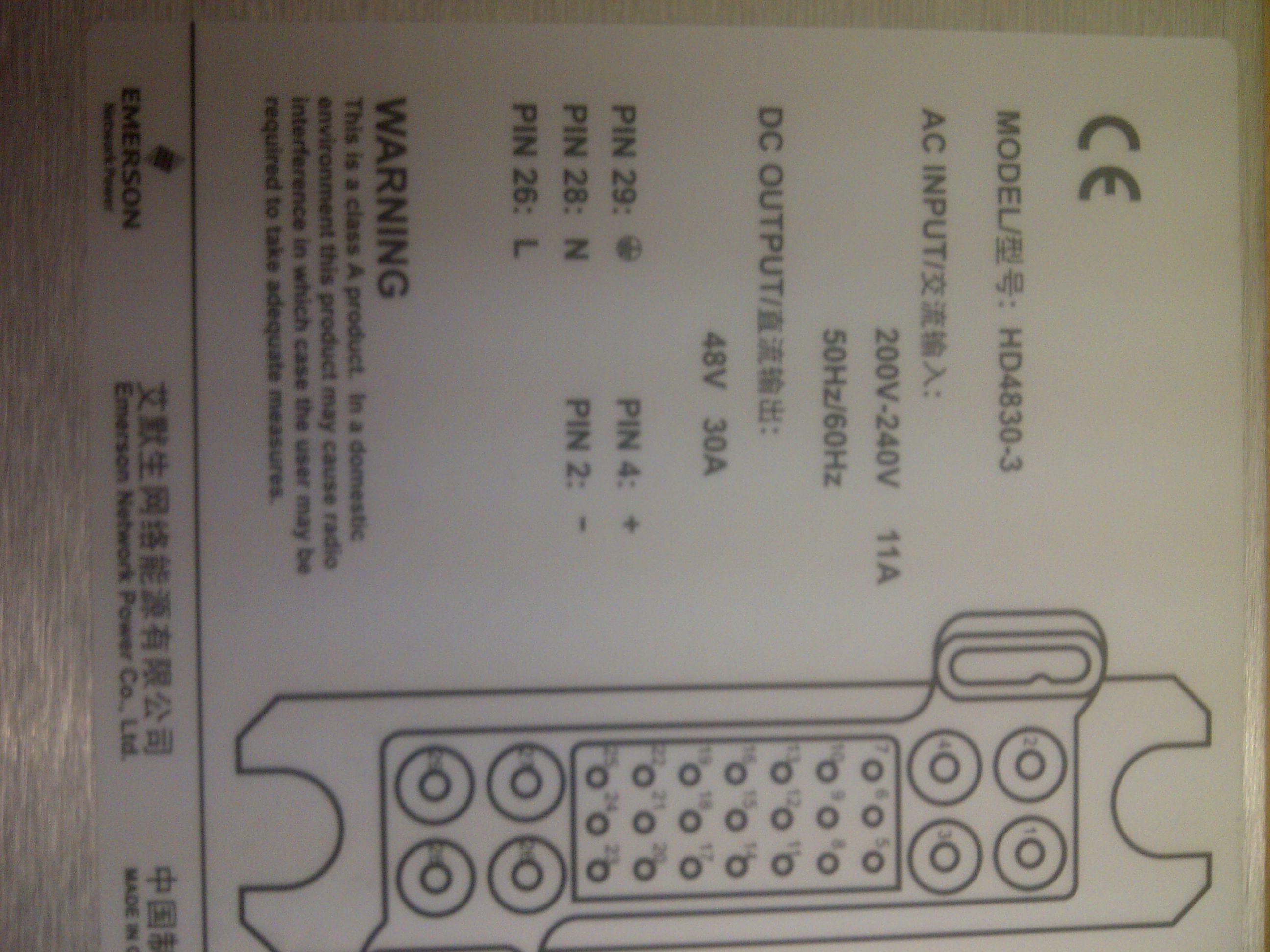 Wireless Classifieds New Emerson Rectifier Module Hd4830 3